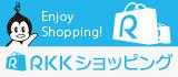 RKKショッピング
