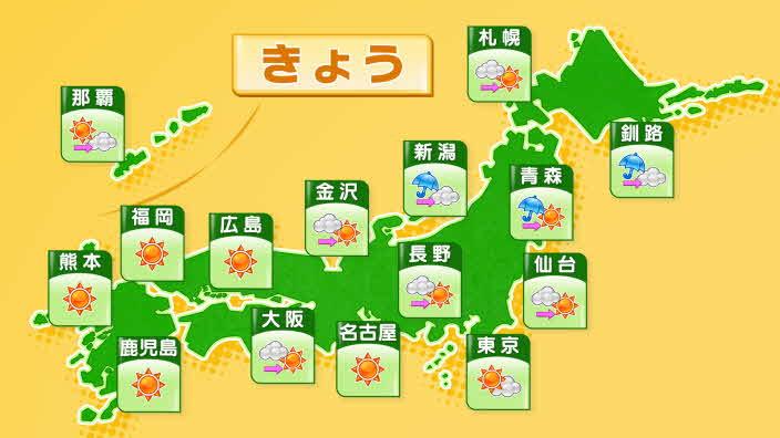 熊本 週間 天気 予報