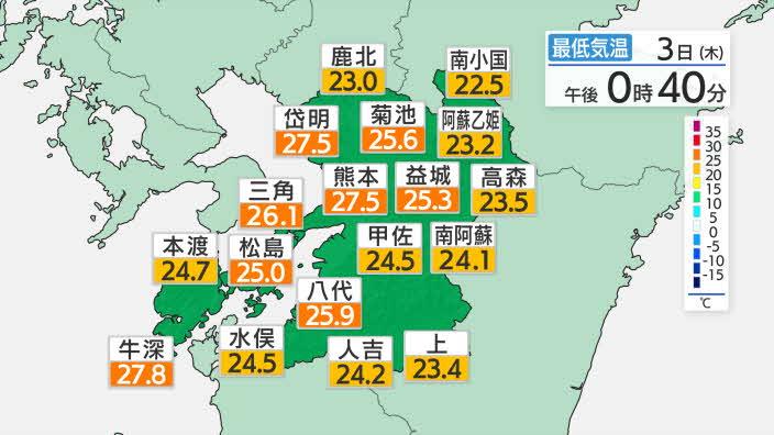 熊本 天気 雨雲 レーダー 明日