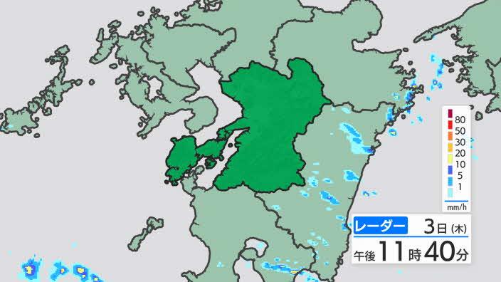 熊本 県 雨雲 レーダー